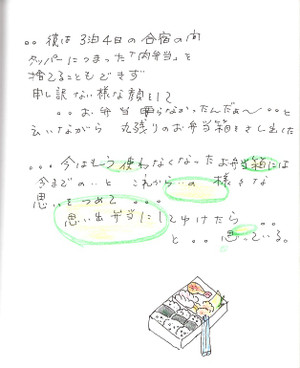 Page122
