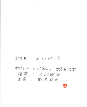 Page126_2